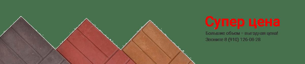 Плитка полимерно - песчанная