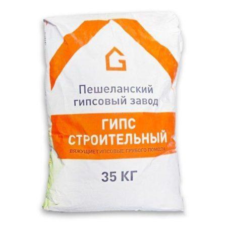 Гипс строительный (АЛЕБАСТР) 35 кг