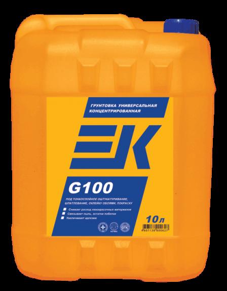 Грунтовка концентрат EK G100 (10л)
