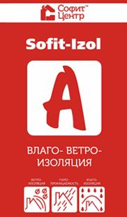 Ветро-влагоизоляция Sofit-Izol A (35 м2)