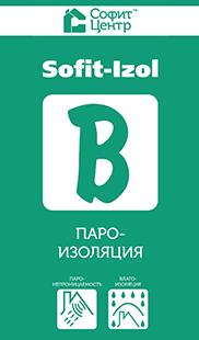 Пароизоляция Sofit-Izol В (35 м2)