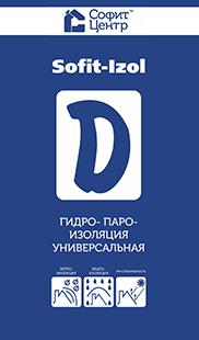 Гидро-пароизоляция универсальная Sofit-Izol D (35 м2)