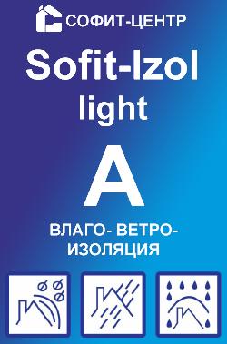 Ветро-влагоизоляция Sofit-Izol A light (35 м2)