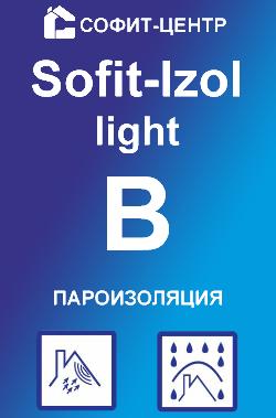Пароизоляция Sofit-Izol B light (35 м2)