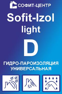 Гидро-пароизоляция универсальная Sofit-Izol D light (35 м2)