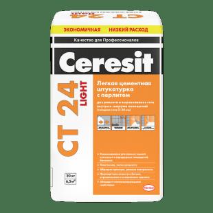 ceresit ct  штукатурка для ячеистого бетона