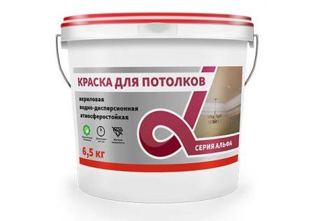 Краска для потолков супербелая водно-дисперсионная (3, 6.5, 14 кг)