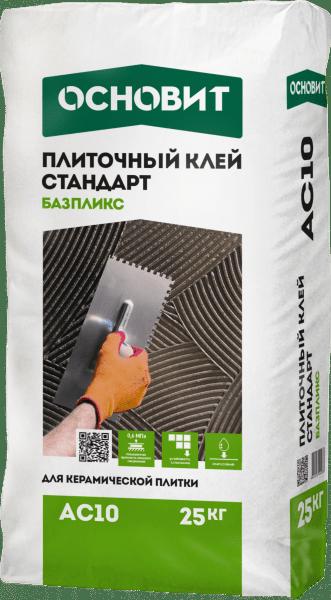 Плиточный клей Основит Базпликс АС10 Стандарт (25кг)