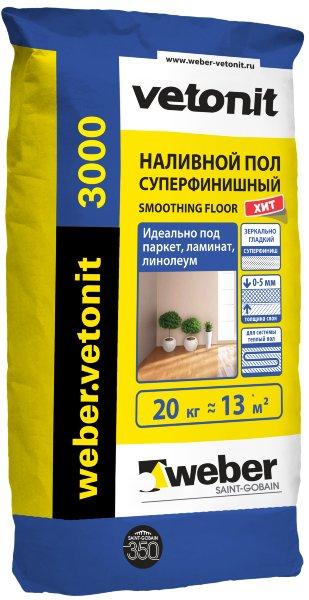 Vetonit 3000 cуперфинишный наливной пол (20кг) 0-5 мм