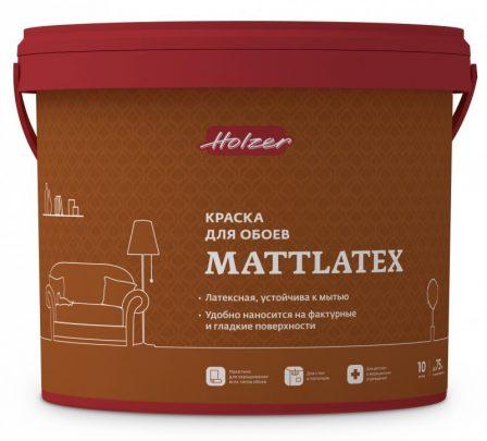 Краска для обоев Holzer MATTLATEX