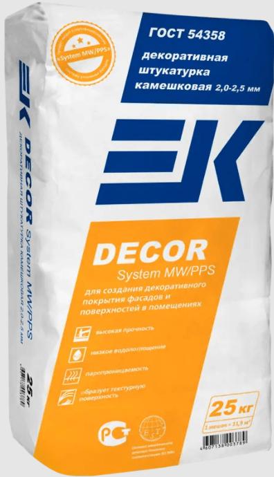 Декоративная штукатурка камешковая 2.0-2.5 мм ЕК Decor System MW/PPS (25кг)