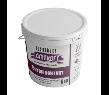 Грунт бетоноконтакт LOMAKOOFF (3кг)