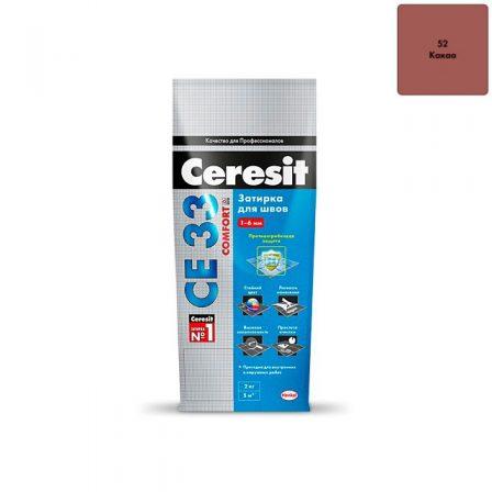 Затирка Ceresit CE 33 Comfort - Какао (2кг)