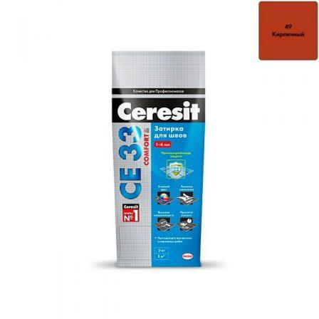 Затирка Ceresit CE 33 Comfort - Кирпичный (2кг)