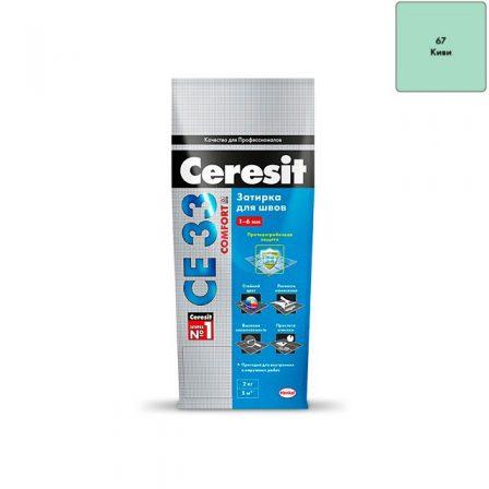 Затирка Ceresit CE 33 Comfort - Киви (2кг)