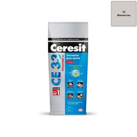 Затирка Ceresit CE 33 Comfort - Манхеттен (2кг)