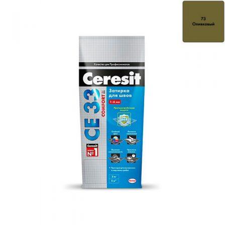 Затирка Ceresit CE 33 Comfort - Оливковый (2кг)