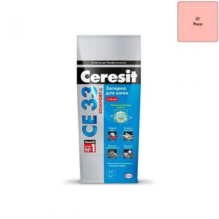 Затирка Ceresit CE 33 Comfort - Роса (2кг)