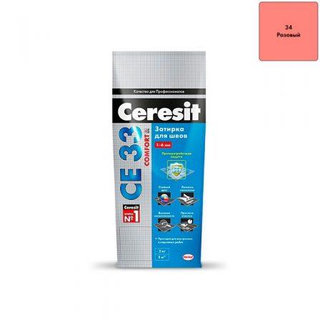 Затирка Ceresit CE 33 Comfort - Розовая (2кг)
