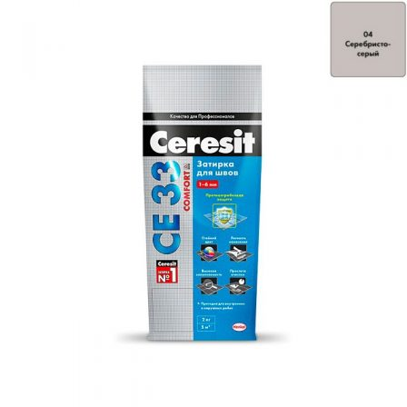 Затирка Ceresit CE 33 Comfort - Серебристо-серая (2кг)