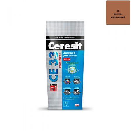 Затирка Ceresit CE 33 Comfort - Светло-коричневый (2кг)
