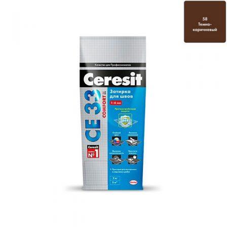 Затирка Ceresit CE 33 Comfort - Темно-коричневый (2кг)