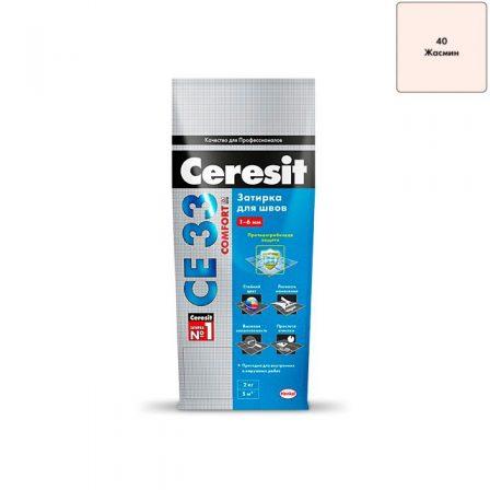 Затирка Ceresit CE 33 Comfort - Жасмин (2кг)