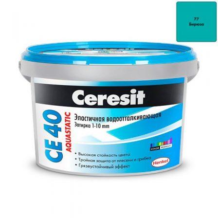 Затирка Ceresit CE 40 Aquastatic - Бирюза (2кг)