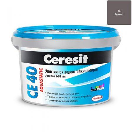 Затирка Ceresit CE 40 Aquastatic - Графит (2кг)