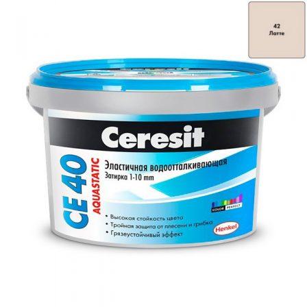 Затирка Ceresit CE 40 Aquastatic - Латте (2кг)