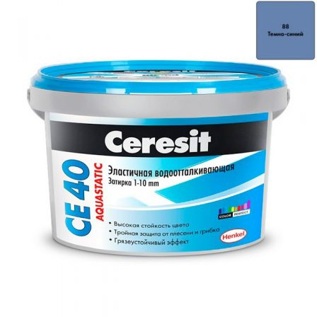 Затирка Ceresit CE 40 Aquastatic - Темно-синий (2кг)