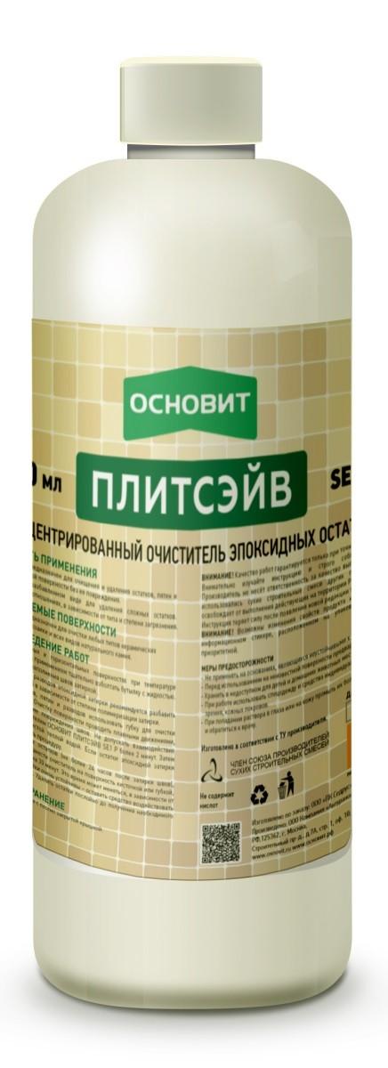 Концентрированный очиститель эпоксидных остатков Основит Плитсейв SЕ1 Р