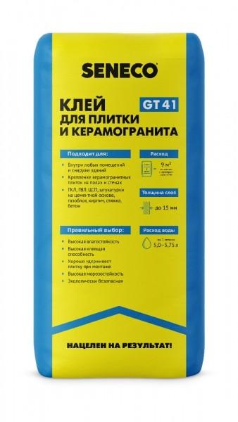 Клей Seneco GT41 для керамогранита (25кг)