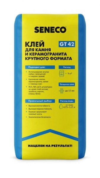 Клей Seneco GT42 для камня и тяжелых плит (25кг)
