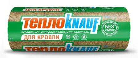 Утеплитель ТеплоКНАУФ для КРОВЛИ Термо Ролл 037 6148х1220х50мм (2пл./15м2)