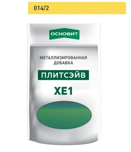 Металлизированная добавка для затирки ОСНОВИТ ПЛИТСЭЙВ XE1 золото 14/2 (0.13кг)