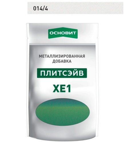 Металлизированная добавка для затирки ОСНОВИТ ПЛИТСЭЙВ XE1 серебро 14/4 (0.13кг)