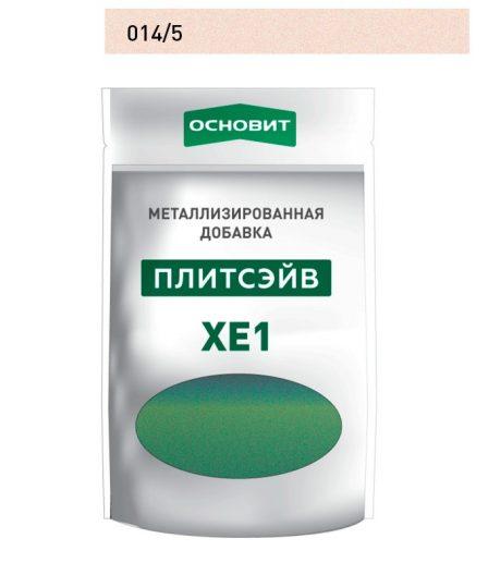 Металлизированная добавка для затирки ОСНОВИТ ПЛИТСЭЙВ XE1 песчаное золото 14/5 (0.13кг)