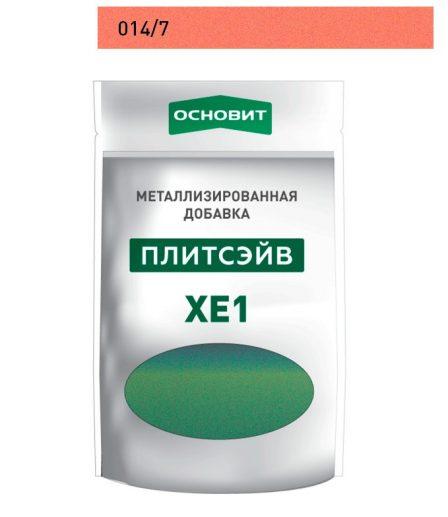Металлизированная добавка для затирки ОСНОВИТ ПЛИТСЭЙВ XE1 медь 14/7 (0.13кг)