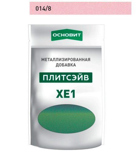 Металлизированная добавка для затирки ОСНОВИТ ПЛИТСЭЙВ XE1 шампань 14/8 (0.13кг)