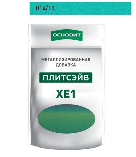 Металлизированная добавка для затирки ОСНОВИТ ПЛИТСЭЙВ XE1 небесная 14/13 (0.13кг)