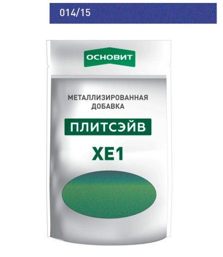 Металлизированная добавка для затирки ОСНОВИТ ПЛИТСЭЙВ XE1 сапфир 14/15 (0.13кг)