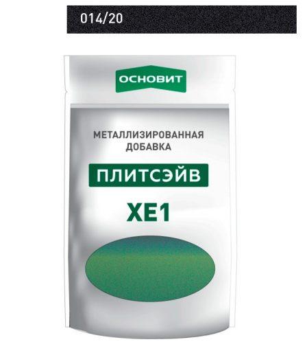 Металлизированная добавка для затирки ОСНОВИТ ПЛИТСЭЙВ XE1 тайфун 14/20 (0.13кг)