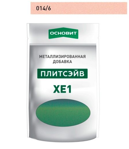 Металлизированная добавка для затирки ОСНОВИТ ПЛИТСЭЙВ XE1 бронза 14/6 (0.13кг)