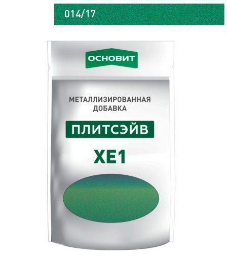 Металлизированная добавка для затирки ОСНОВИТ ПЛИТСЭЙВ XE1 изумруд 14/17 (0.13кг)