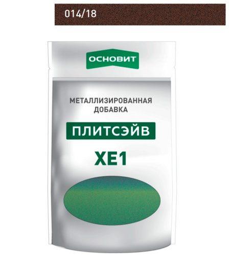 Металлизированная добавка для затирки ОСНОВИТ ПЛИТСЭЙВ XE1 венге 14/18 (0.13кг)