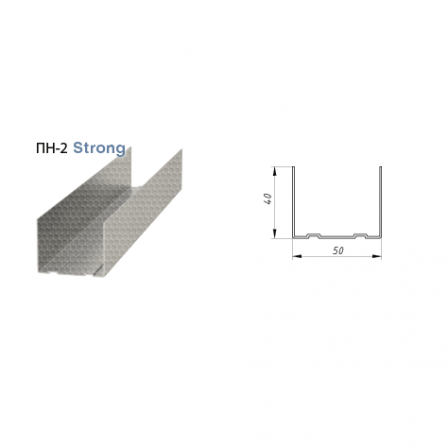 Профиль направляющий Албес Strong 0,65мм ПН 50х40х3000мм