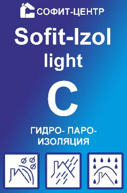Гидро-пароизоляция Sofit-Izol C light (35 м2)