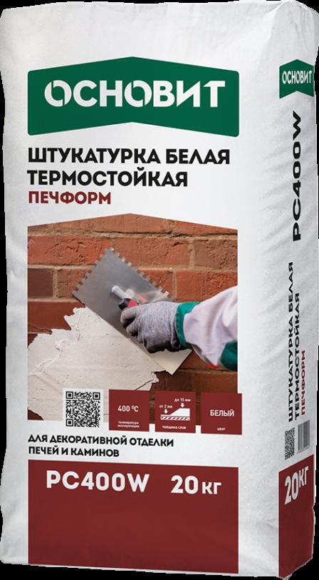Штукатурка ОСНОВИТ ПЕЧФОРМ РС400W белая термостойкая (20 кг)